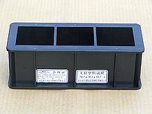 70.73三联塑料试模